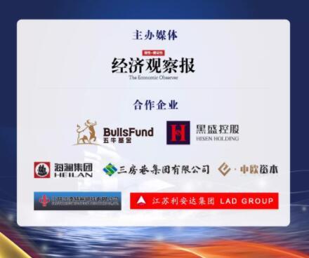 海银财富江阴峰会倒计时9天,特别鸣谢合作伙伴及主办媒体!