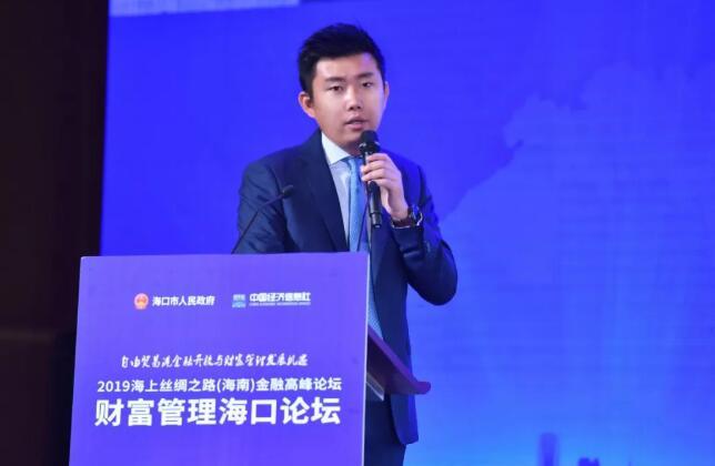 幸运快三彩票免费计划惠晓川:为实体经济服务 以全球化视野重识财富管理发展