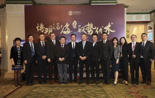 2019年海银财富春季投资策略会(广州站)圆满落幕