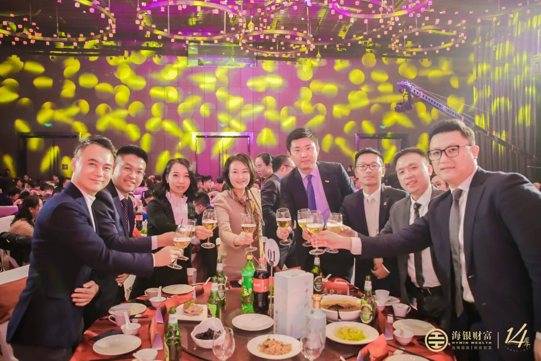 2019qy700千亿国际财富北方二区年终答谢晚宴圆满落幕